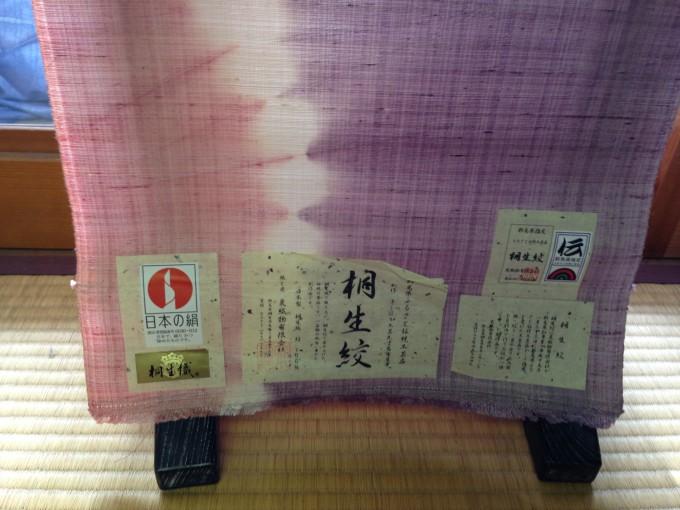 kiryu2-680x510