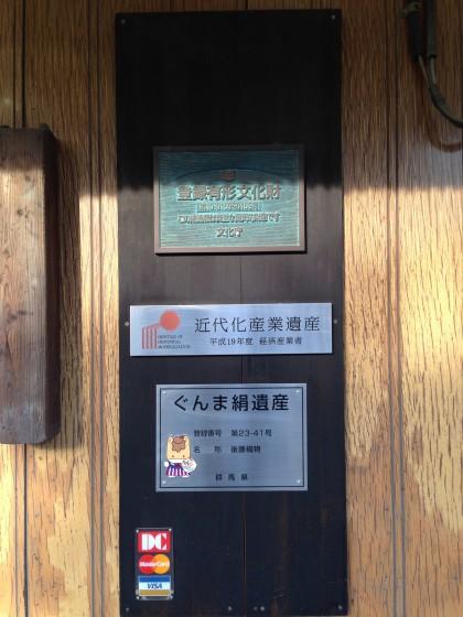 kiryu4-420x560