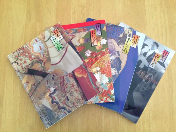 追悼 池田重子コレクション「日本のおしゃれ展」