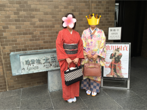太田記念美術館「歌川国貞 和の暮らし、和の着こなし」展を見に