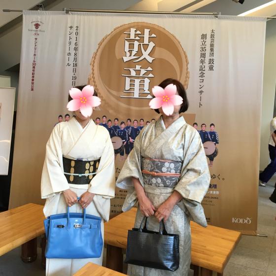 「坂東玉三郎がいざなう鼓童の世界」を見に東京藝術大学奏楽堂へ